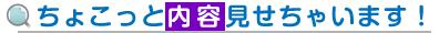 contents2_icon