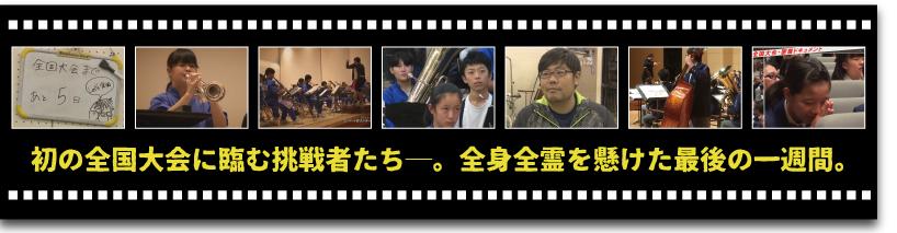 mittyaku_aoki02