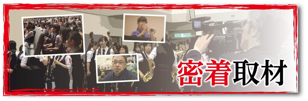 michaku_banner