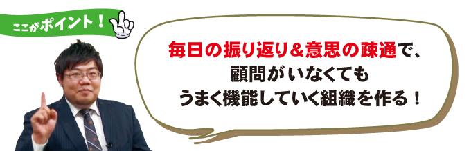 nakachan-vol4_1