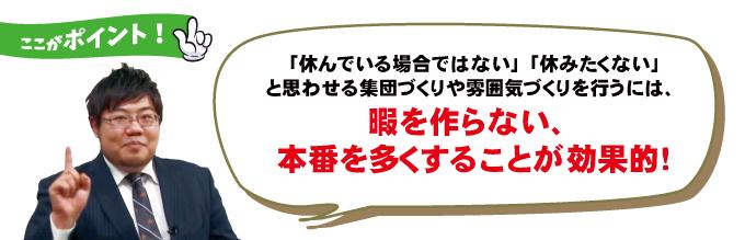 nakachan-vol4_2