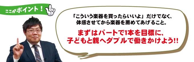 nakachan-vol4_3