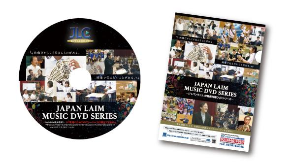 japanbandclinic02