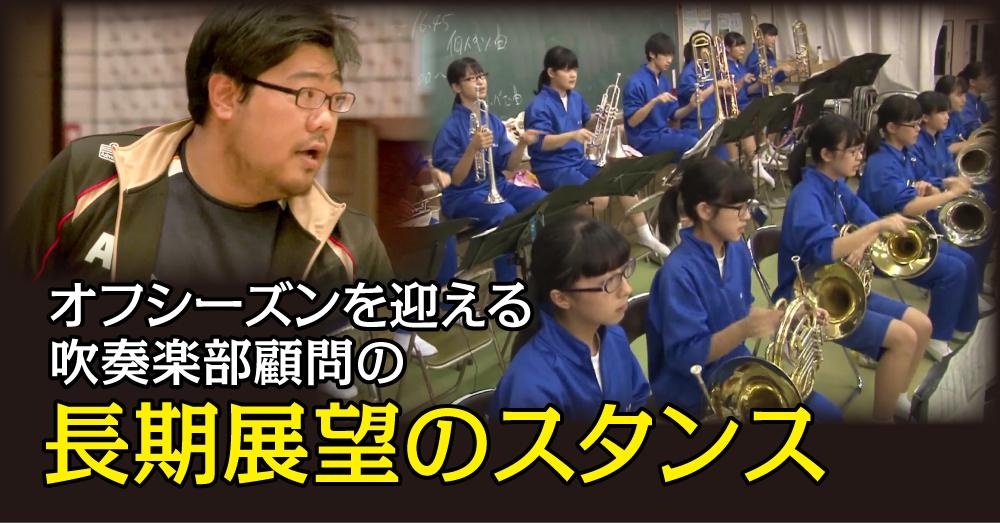 nakachan-6-1