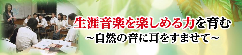 yukino06_title