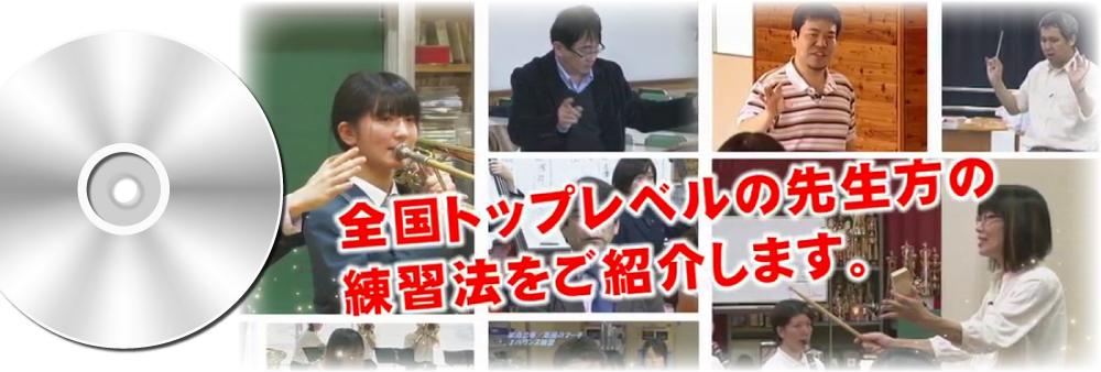 DVD-title
