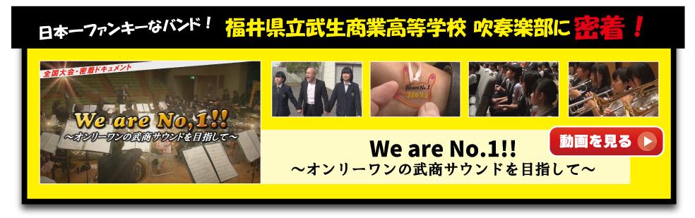 mittyaku_takesho03