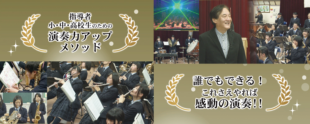 M63_DVD04