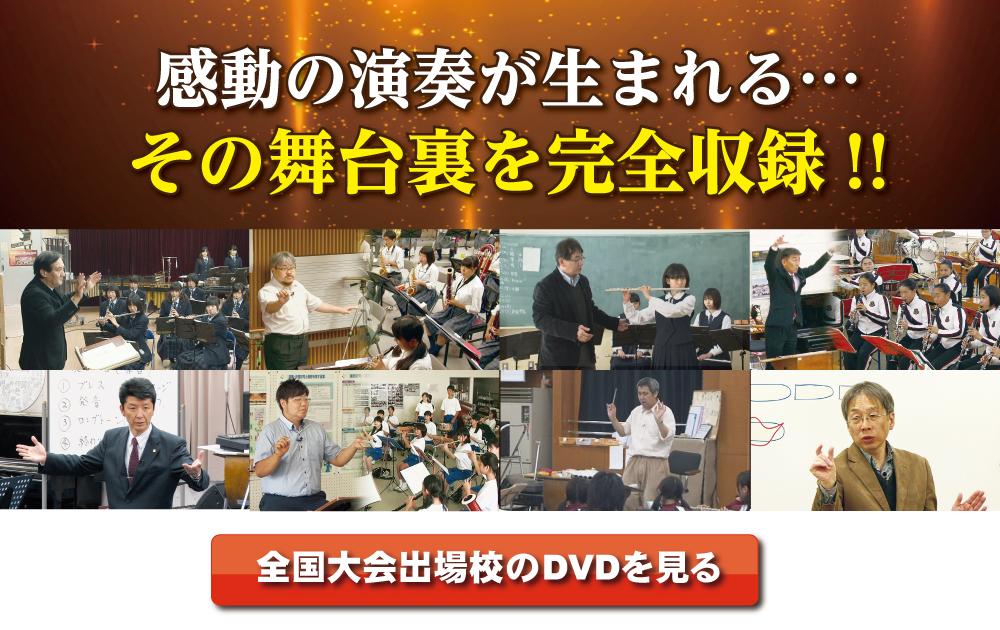 AJBC2016-dvd
